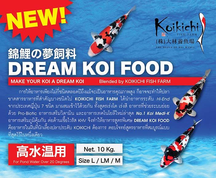 NEW DREAM KOI FOOD 10KG (M-L) (FLOATING)